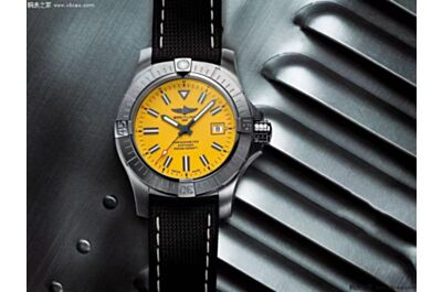Breitling A17319101I1X1 Avenger Automatic 45 Seawolf Yellow Dial Stainless Steel Case Date Window Watch