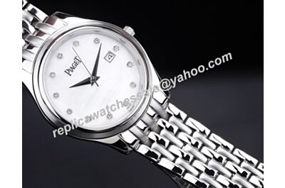 Cheap Ladies Piaget G0A33052 Dancer & Traditional 28mm Quartz Diamonds Watch replica