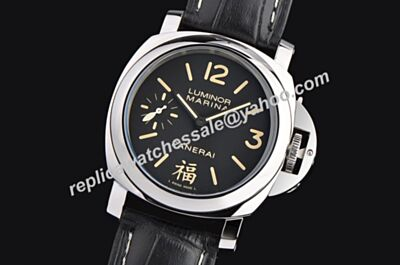 "Panerai PAM00498 ""Fu"" - 44mm Luminor Marina Historic Special ""FU""  Black Dial Watch"